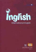 INGLISH 1-E