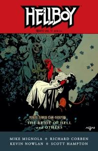 헬보이. 11: 지옥의 신부와 다른 이야기들(다크 호스 그래픽 노블)