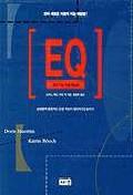 EQ:감성지능개발학습법(2판)