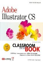 ADOBE ILLUSTRATOR CS(CLASSROOM IN A BOOK)(CD-ROM 1장 포함)