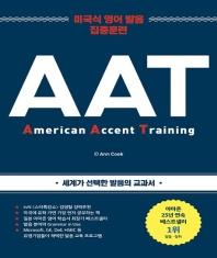 AAT(2019)