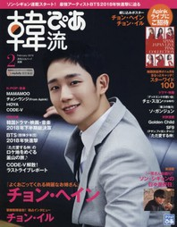 http://www.kyobobook.co.kr/product/detailViewEng.laf?mallGb=JAP&ejkGb=JNT&barcode=4910154940298&orderClick=t1g