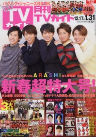 http://www.kyobobook.co.kr/product/detailViewEng.laf?mallGb=JAP&ejkGb=JNT&barcode=4910165210298&orderClick=t1g