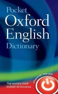 OXFORD ENGLISH DICTIONARY(POCKET)