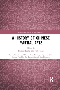 [해외]A History of Chinese Martial Arts