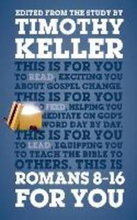 [해외]Romans 8 - 16 for You (Hardcover)