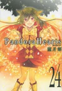 [해외]PANDORA HEARTS  24