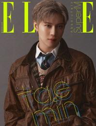 엘르(ELLE)(2019년 10월호)(B형)