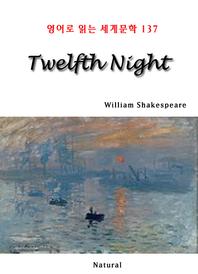 Twelfth Night (영어로 읽는 세계문학 137)