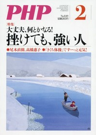 http://www.kyobobook.co.kr/product/detailViewEng.laf?mallGb=JAP&ejkGb=JNT&barcode=4910076270299&orderClick=t1g