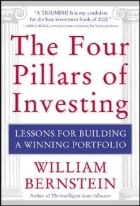 [보유]The Four Pillars of Investing (HARDCOVER)