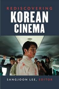 [해외]Rediscovering Korean Cinema