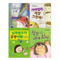 초등 필수 2학년 국어 필독서(2018)