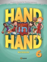 Hand in Hand. 6(WorkBook)