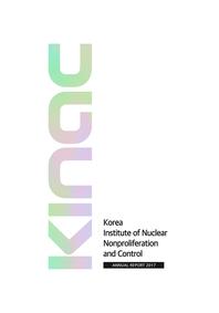 한국원자력통제기술원 연례보고서 2017(영문)