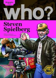 Who? 07 Steven Spielberg