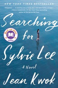 [해외]Searching for Sylvie Lee
