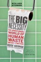 [보유]The Big Necessity