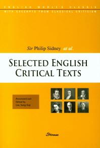 Selected EnglishCritical Texts(영문학 비평선)