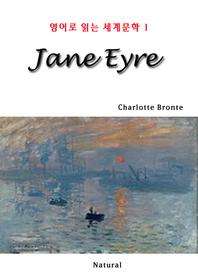 Jane Eyre (영어로 읽는 세계문학 1)