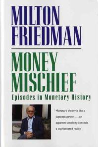 [해외]Money Mischief