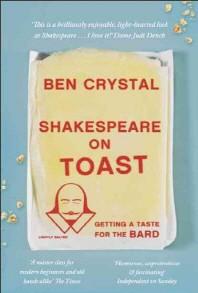 [해외]Shakespeare on Toast