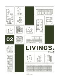 리빙즈  디테일(Livings  Detail). 2