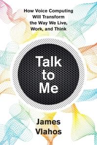 [보유]Talk to Me