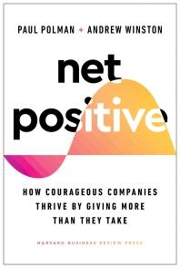 [해외]Net Positive