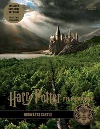[해외]Harry Potter