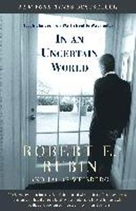 [해외]In an Uncertain World