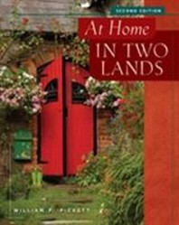 AT HOME IN TWO LANDS(READING AND WORD STUDY)(2E)