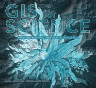 [해외]GIS for Science