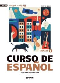 Curso De Espanol. 1: Inicial(CD1장포함)