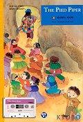 피리부는 사나이(영어로 읽는 세계명작 스토리 하우스 20)(TAPE1개포함)