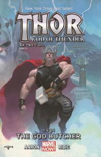 토르: 천둥의 신 Vol. 1