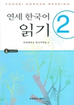 ���� �ѱ��� �б�. 2(AudioCD1������)