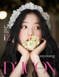 D-icon 디아이콘 vol.08 IZ*ONE, look at my iZ - 12. JANG WON YOUNG (장원영)