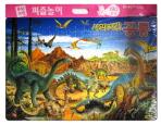 사라져간 공룡(두뇌개발 퍼즐놀이)