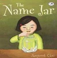 [해외]The Name Jar (Prebound)