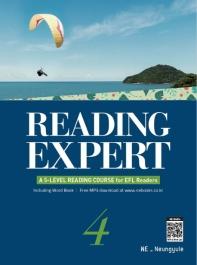 Reading Expert. 4(개정판)