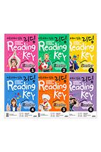 미국교과서 읽는 리딩 Reading Key Preschool Starter 1~6권 세트