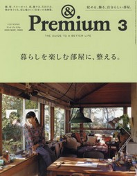 http://www.kyobobook.co.kr/product/detailViewEng.laf?mallGb=JAP&ejkGb=JNT&barcode=4910015250306&orderClick=t1g