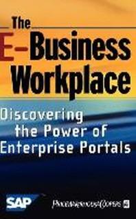 E-Business Workplace