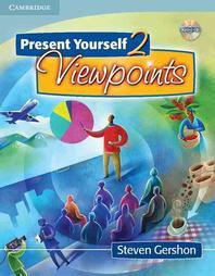 PRESENT YOURSELF. 2: VIEWPOINT(AUDIO CD1장)