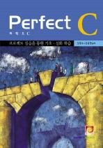 PERFECT C (퍼펙트 C)