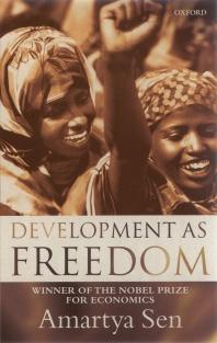 [보유]Development as Freedom