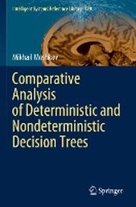[해외]Comparative Analysis of Deterministic and Nondeterministic Decision Trees