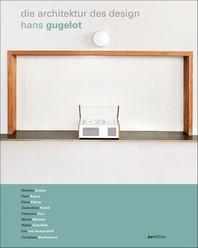 [해외]Hans Gugelot - Die Architektur Des Design