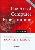 The Art of Computer Programming. 1